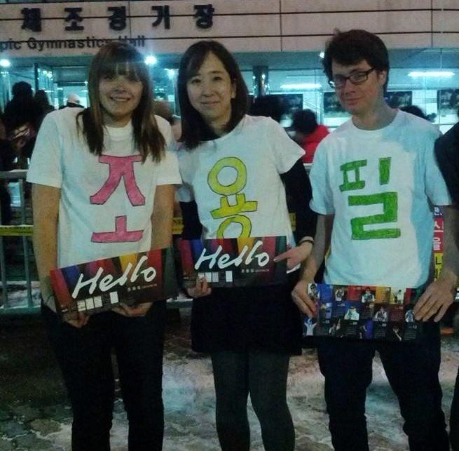 cho yong pil concert