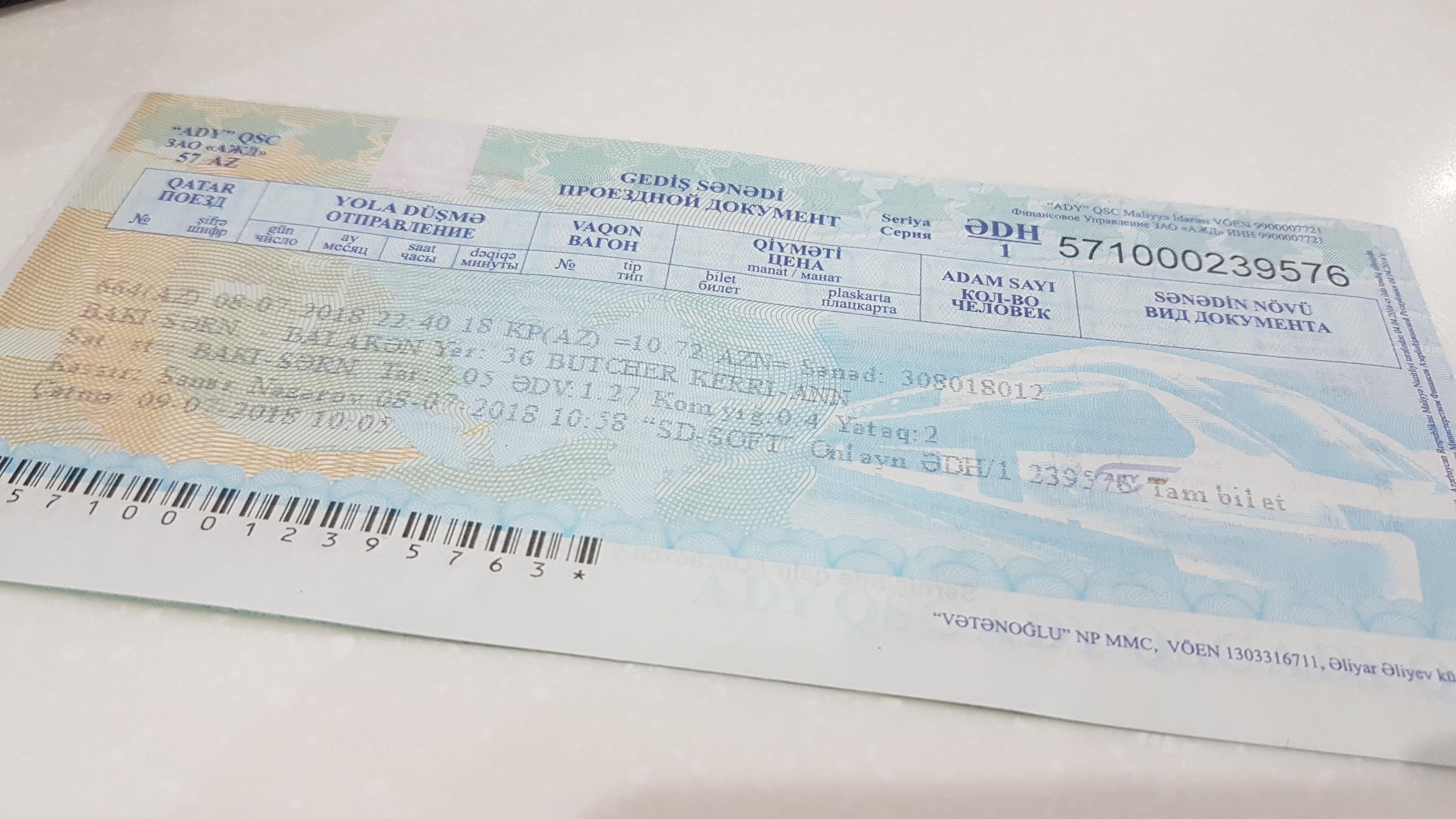 Train Ticket   How to Get From Baku to Georgia