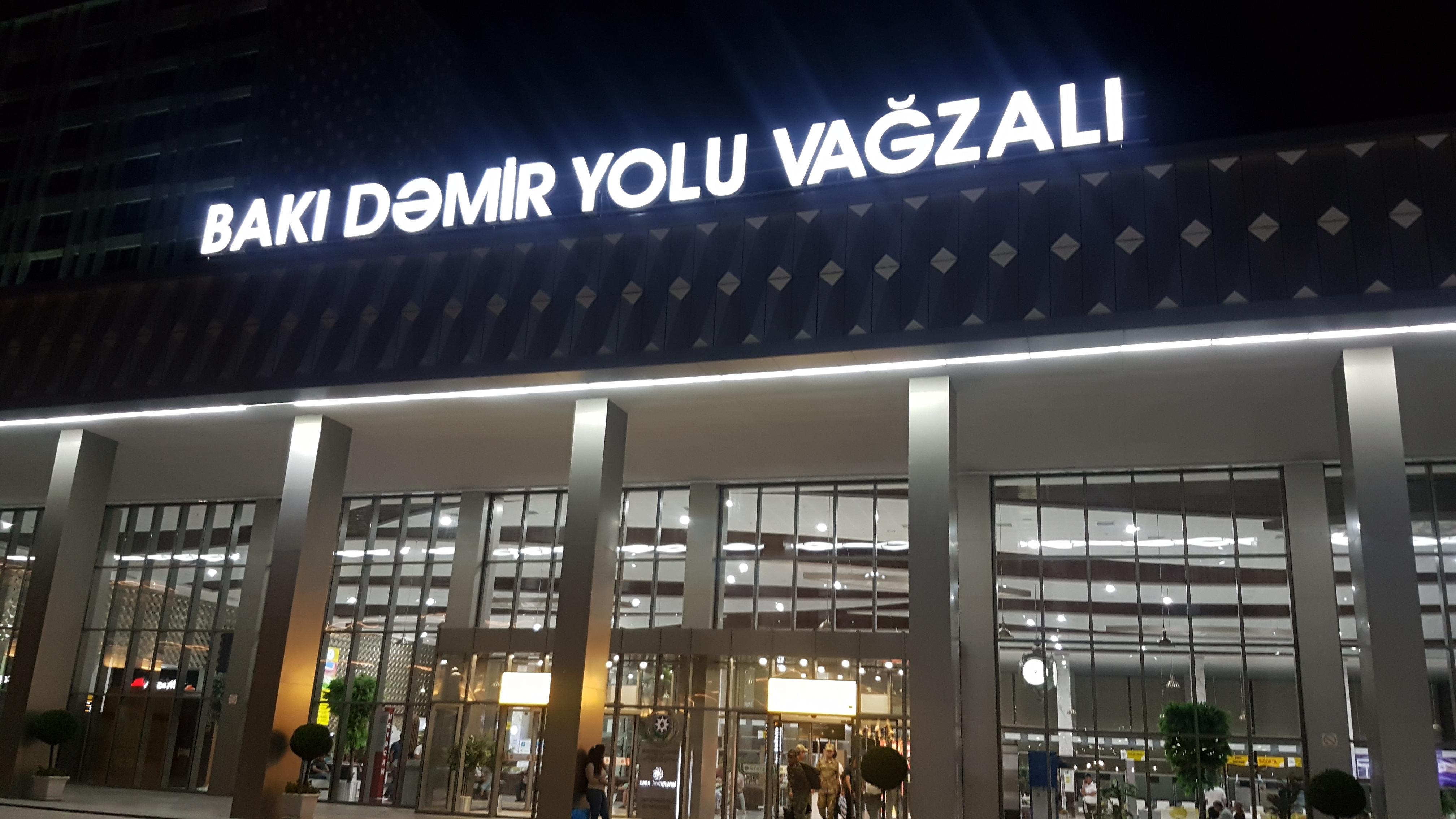 Baku Train Station at Night   How to Get From Baku to Georgia