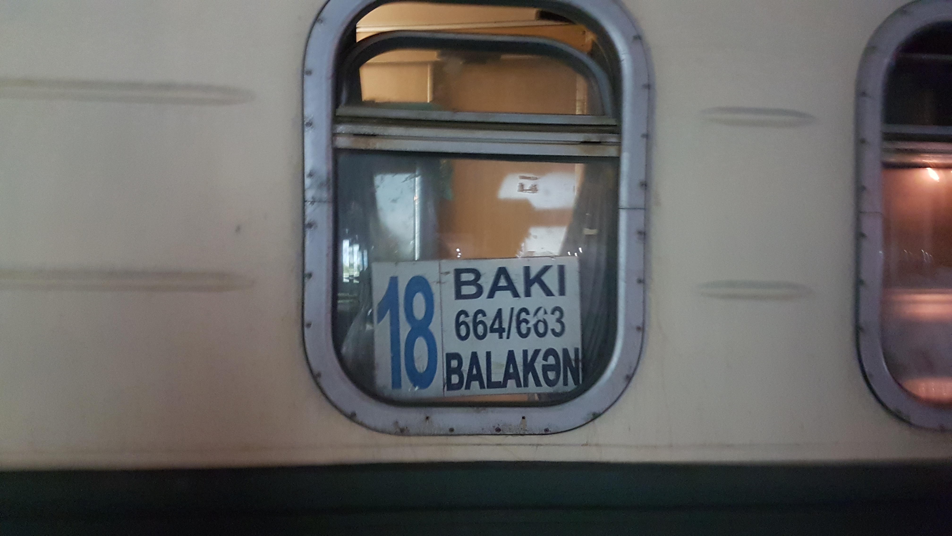 Train from Baku to Balakan | How to Get From Baku to Georgia