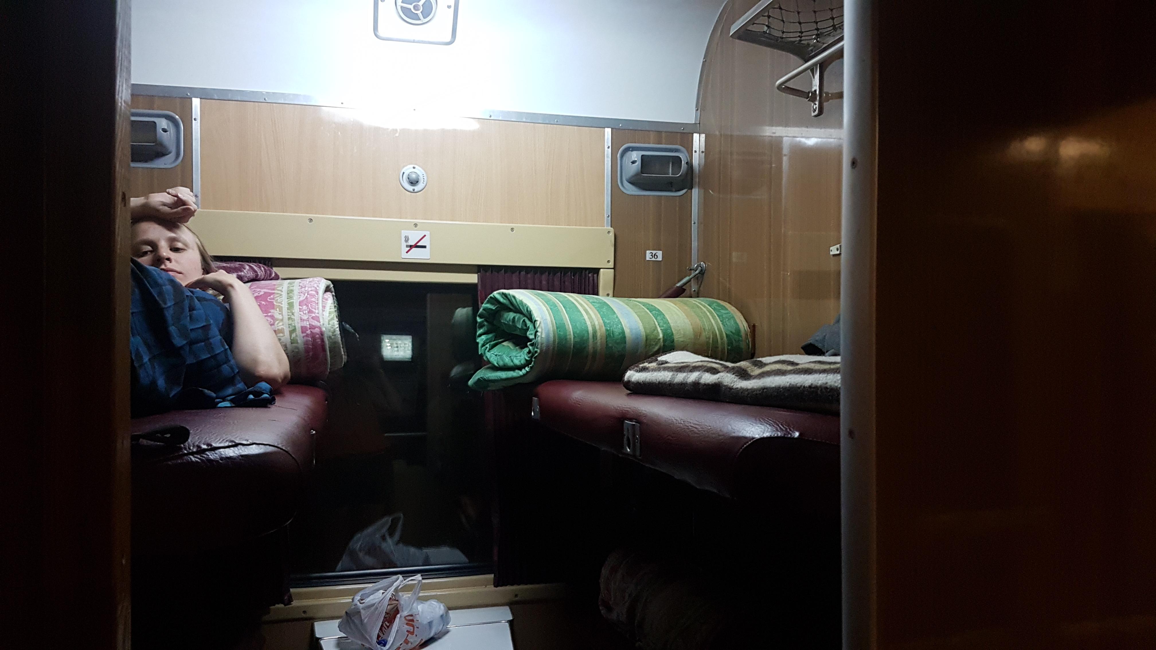 Sleeper Train from Baku to Balakan | How to Get From Baku to Georgia